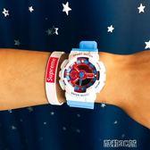 手錶 韓國潮男時尚潮流電子錶 女學生韓版簡約青少年防水夜光運動手錶 酷動3C
