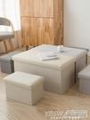 長方形收納凳子儲物凳可坐成人沙發凳換鞋凳家用收納箱收納凳神器『沸點奇跡』