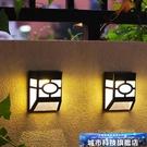 太陽能燈 戶外庭院裝飾燈家用室外防水花園別墅圍牆燈光控LED小壁燈 DF城市科技