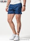 運動短褲運動短褲男士速干馬拉鬆跑步三分褲寬鬆休閒沙灘褲健身3分褲潮夏 晴天時尚館