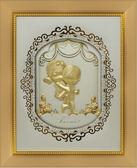 中秋節 送禮~ 讓幸福兌換成黃金箔彩虹永恒祝福【愛之永恒】~結婚 生日 禮物~081718
