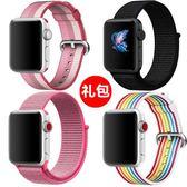 適用apple watch表帶iwatch3代蘋果手表表帶尼龍帆布回環運動