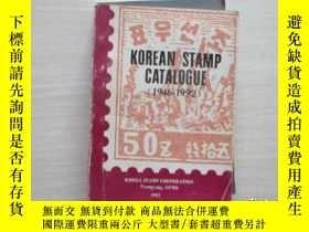 二手書博民逛書店KOREAN罕見STAMP CATALOGUE 1946-199