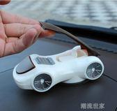 創意汽車手機架座 車載手機導航支撐架 儀表台車模擺件手機支架『潮流世家』