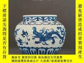 二手書博民逛書店HONG罕見KONG FINE CHINESE CERAMICS AND WORKS OF ART Monday