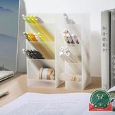 筆桶斜插式透明磨砂桌面筆筒辦公室女收納盒【福喜行】