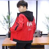 男士2019新款韓版休閒外套季潮流帥氣外衣服春季百搭夾克褂子『艾麗花園』