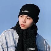 黑色男士毛線帽集合男士日系冬天保暖冬帽子男冬【小酒窩服飾】