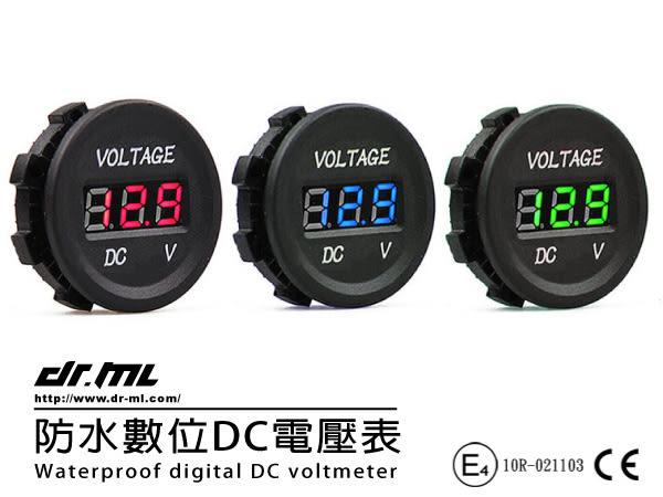 『駒田部屋』【三色可選】防水 數位DC 直流電壓錶 電壓表 崁入 圓形方形 LED 超薄 12V 駒典