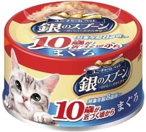 *KING WANG*【24罐】日本《銀湯匙貓罐頭》70g 六種可選 可隨機混搭 / 貓罐頭