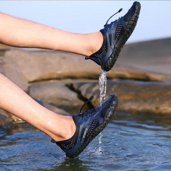 沙灘襪溯溪鞋男速干涉水夏季戶外速干五指鞋海邊旅游沙灘鞋潛水游泳鞋男摩可美家