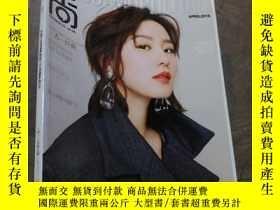 二手書博民逛書店時尚2018年4月罕見劉詩詩。Y403679