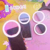 自拍補光燈 糖果圓形可愛軟妹手機LED直播補光燈自拍