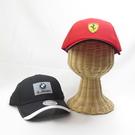 PUMA 運動帽 後可調整式 BMW棒球帽 02280101 / FERRARI 02280901【iSport愛運動】