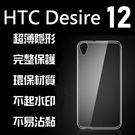 HTC 10 Evo desire 12...