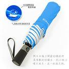 【RainBow】RB-SWR-45吋 機能超撥水 /晴雨傘黑膠傘遮光傘自動傘迷你傘防風傘折傘遮陽傘洋傘