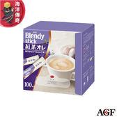 【海洋傳奇】【日本船運直送】【預購】AGF Blendy Stick 即溶沖泡紅茶歐蕾 100入