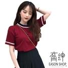 EASON SHOP(GW5639)韓版百搭款撞色拼接短版圓領短袖針織衫T恤女上衣服彈力貼身內搭衫顯瘦閨蜜裝紅色