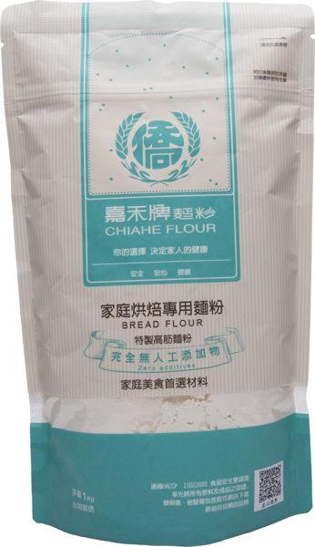 嘉禾牌 家庭烘焙高筋麵粉 1KG*12包 (2020新版)【合迷雅好物超級商城】 -02