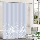 衛生間浴室浴簾免打孔防水布加厚洗澡窗簾布隔斷淋浴掛簾子『艾麗花園』