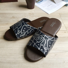 台灣製造-經典系列-室內拖鞋-橡膠鞋底-...
