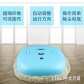掃地機器人 神器全自動掃拖一體家用智能電器清潔除塵器拖地機 LC4199 【Pink中大尺碼】