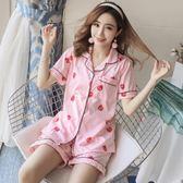 韓版睡衣女夏季短袖開衫純棉清新學生夏天休閒家居服草莓兩件套裝