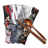 日式木質筷子勺子套裝成人兒童學生便攜餐具三件套木勺小禮品刻字【博雅生活館】