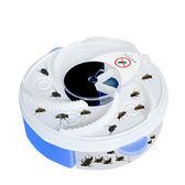 蒼蠅殺手家用滅蠅器餐廳全自動捕蠅器蒼蠅神器電動滅蠅器補蠅籠機 110V台灣專用現貨 3C優購