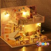 娃娃屋 兒童玩具小女孩子公主生日禮物7-8 9 10歲以上過家家手工娃娃房屋 5色