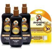 【黝黑不斷組】金色澳洲 強效黝黑助曬油X3贈防曬護唇膏SPF30