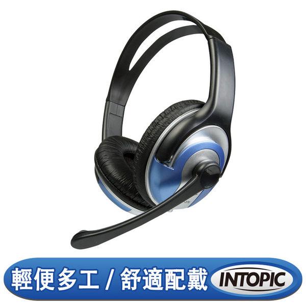 【INTOPIC】頭戴式耳機麥克風 JAZZ-376