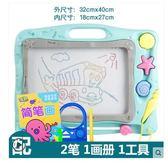 兒童畫畫板磁性寫字板涂鴉板磁力寶寶幼兒大號彩色玩具igo 夏洛特居家