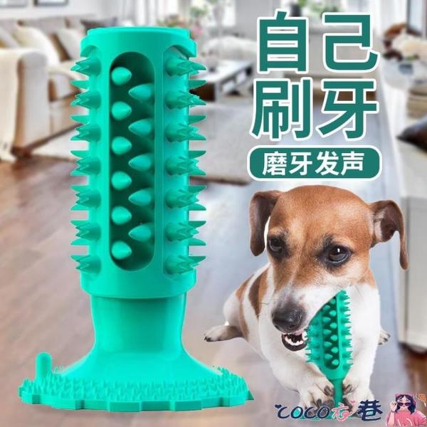 寵物玩具 狗狗發聲玩具耐咬磨牙潔齒牙刷大型犬金毛薩摩耶寵物用品解悶神器 coco