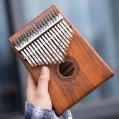 卡林巴琴拇指琴17音手指鋼琴初學者kalimba琴不用學就會的樂器 年貨必備 免運直出
