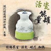 陶瓷罐扶養生經絡能量儀陽溫灸器  溫灸儀電熱磁療漢灸儀 刮痧儀