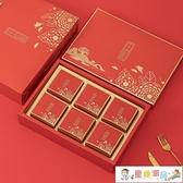 月餅禮盒 2021新款中秋月餅包裝盒子4\/6\/8粒冰皮月餅禮盒高檔手提禮盒定制 童趣
