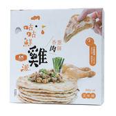 大成咕咕鮮雞派(香蔥肉餅)