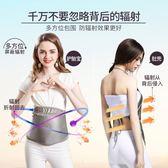 防護裝 防輻射服孕婦裝孕婦防輻射衣服四季懷孕期上班內穿放射服夏季 NMS 怦然心動