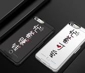 背夾式充電寶蘋果7Plus背夾充電寶超薄iphone7專用8/6/6s背夾式移動電源 玩趣3C