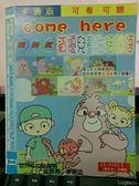 挖寶二手片-X22-043-正版VCD*動畫【NHK資優兒童生活英語(2)】-come here