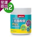 三多生技 L-麩醯胺酸Plus x2罐 (450g/罐)【免運直出】