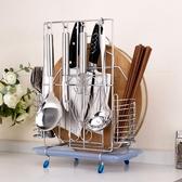 菜架架菜板架砧板架子座廚房置物架用品筷子勺子具收納架小明同學