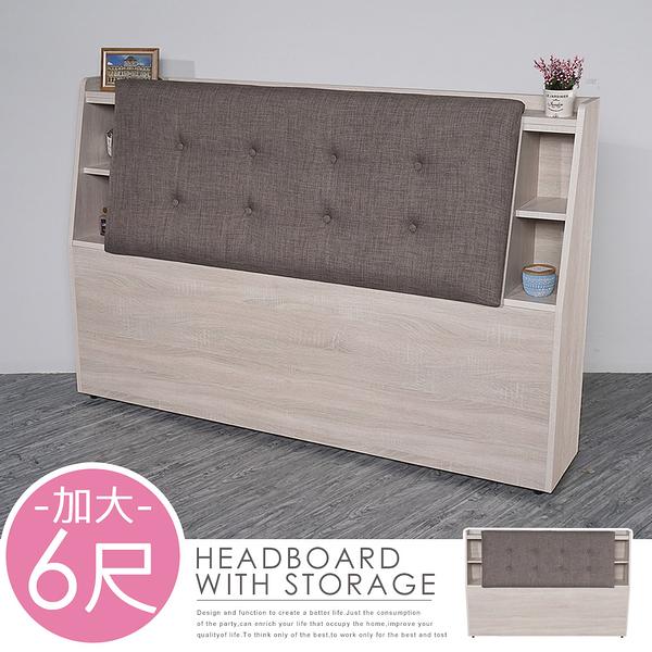 YoStyle 費羅尼收納床頭箱-雙人加大6尺 適合6尺床組 床底 床架 床台 專人配送