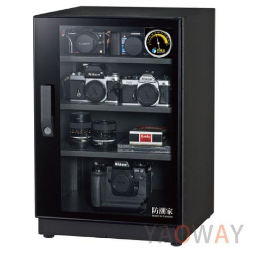 【耀偉】 防潮家 簡約時尚電子防潮箱FD-82CA (電子防潮箱/相機防潮箱/防潮櫃乾燥櫃)