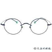 Kaffeine 咖啡因 KK No.1 C1 (霧黑) 韓國設計 圓框 近視眼鏡 久必大眼鏡