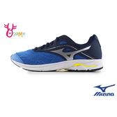 Mizuno童鞋 大童鞋 美津濃運動鞋 鞋帶跑步鞋 輕量 透氣跑步鞋 男童運動鞋 H9298 藍色◆OSOME奧森鞋業