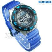 CASIO卡西歐 WS-1100H-2A 海洋運動系列 運動休閒電子錶 男錶 女錶 藍 WS-1100H-2AVDF