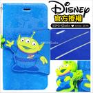 授權 迪士尼 Disney 拉絲 彩繪 立體 壓紋 吊飾 iPhone 6 6S 手機殼 手機套 翻蓋 皮套 玩具總動員 三眼怪