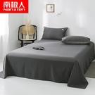 床單 水洗棉雙人床單單件純棉Ins風北歐少女單人學生宿舍全棉被單被罩